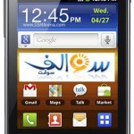 samsung-galaxy-y-s5360