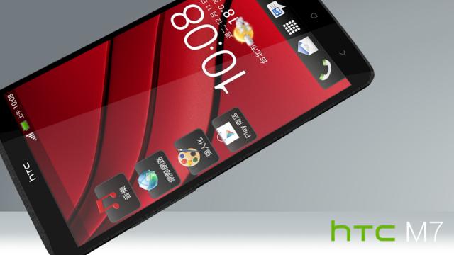 HTC-M7-Concept-Rendering-Emerge-6-640x360