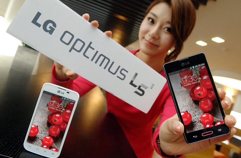 LG-Optimus-L5-II-dual-SIM