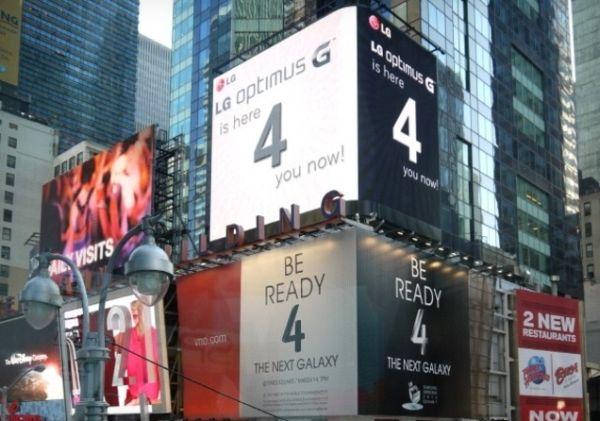 LG-Times-Square