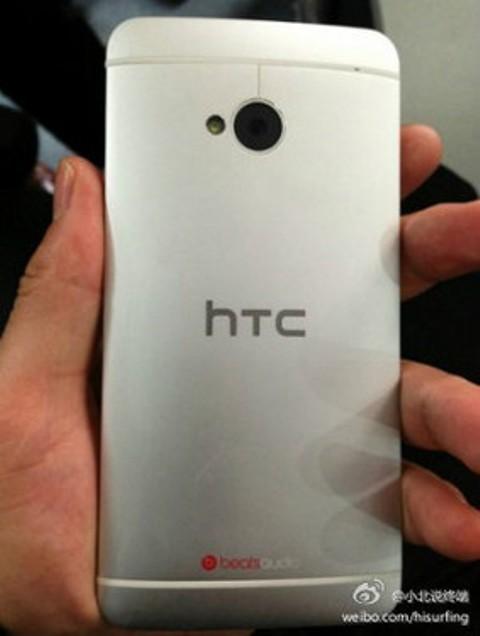 dual-sim-htc-one-china-telecom-4