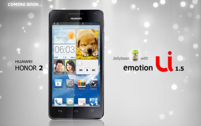 Huawei-Honor-2-update-JellyBean