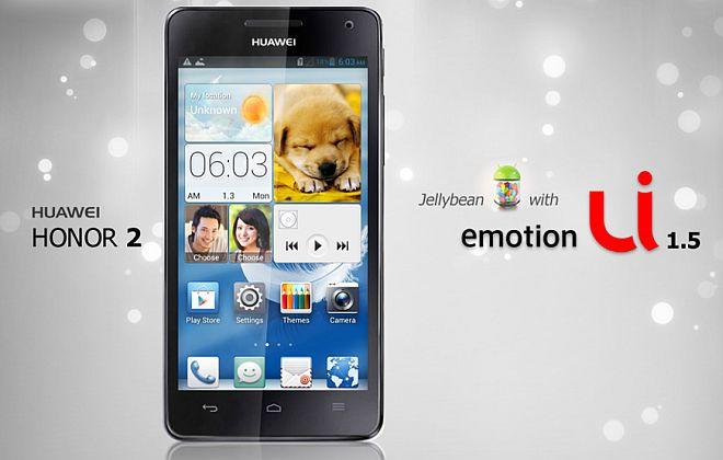 Huawei_Emotion_UI