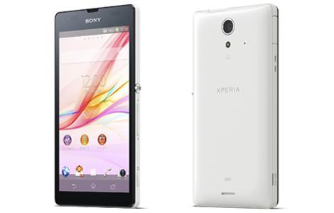 Sony-Xperia-UL-SOL22-KDDi