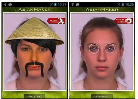 make-me-asian-screen-cap