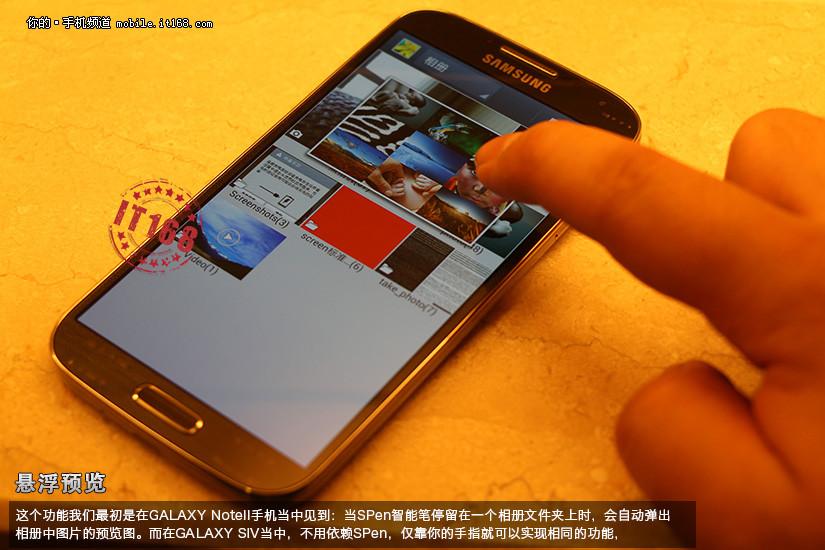 Samsung_galaxy_s_iv_12