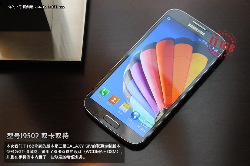 Samsung_galaxy_s_iv_2