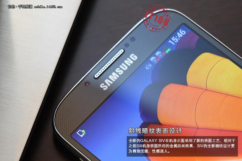 Samsung_galaxy_s_iv_3