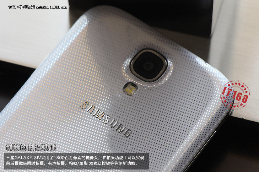 Samsung_galaxy_s_iv_6