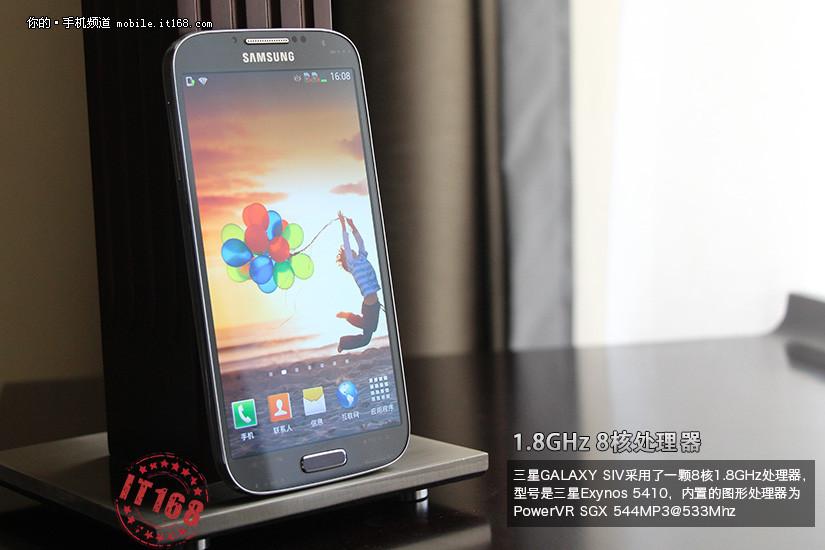 Samsung_galaxy_s_iv_8