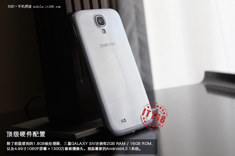 Samsung_galaxy_s_iv_9