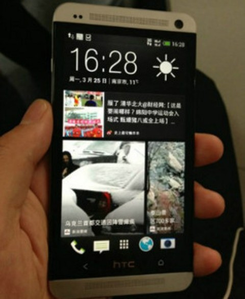 dual-sim-htc-one-china-telecom-2